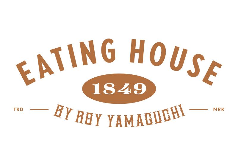 Eating House 1849 by Roy Yamaguchi, Koloa